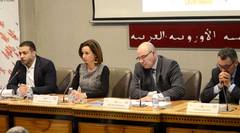 International Symposium in Granada on the Common Humanitarian, Islam and Western Culture History, Challenges and the Future
